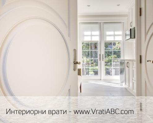 Интериорни врати - Топ Модели и Цени